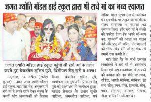 14-04-17 water cooler donation- Amritsar