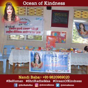 Dental Check Up - Shri Radhe Maa (2) (1)
